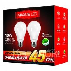 Набор LED ламп 10W мягкий свет А60 Е27 220V (2-LED-145-01)