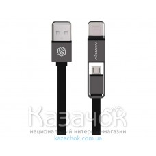 USB-кабель NILLKIN Plus Cable - 1M Black (Lightning/Micro USB)