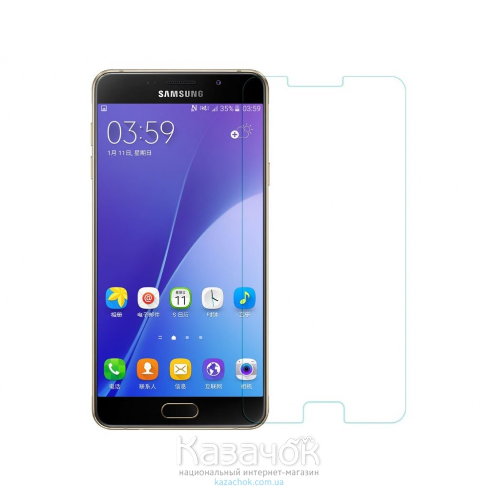 Защитное стекло Samsung A510