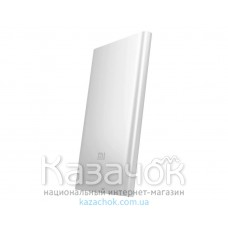 Power Bank Xiaomi Mi 2 5000mAh Silver