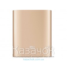 Xiaomi Mi Power Bank 10000 mAh Gold Original