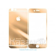 Защитное стекло iPhone 5/5S Front and Back Mirror Gold