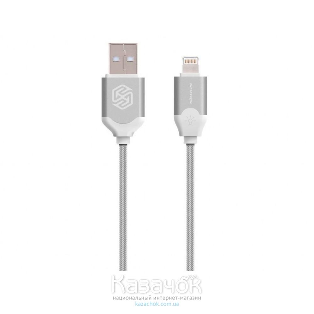 USB-кабель NILLKIN Aurora Lightning Cable 2.1 A Grey