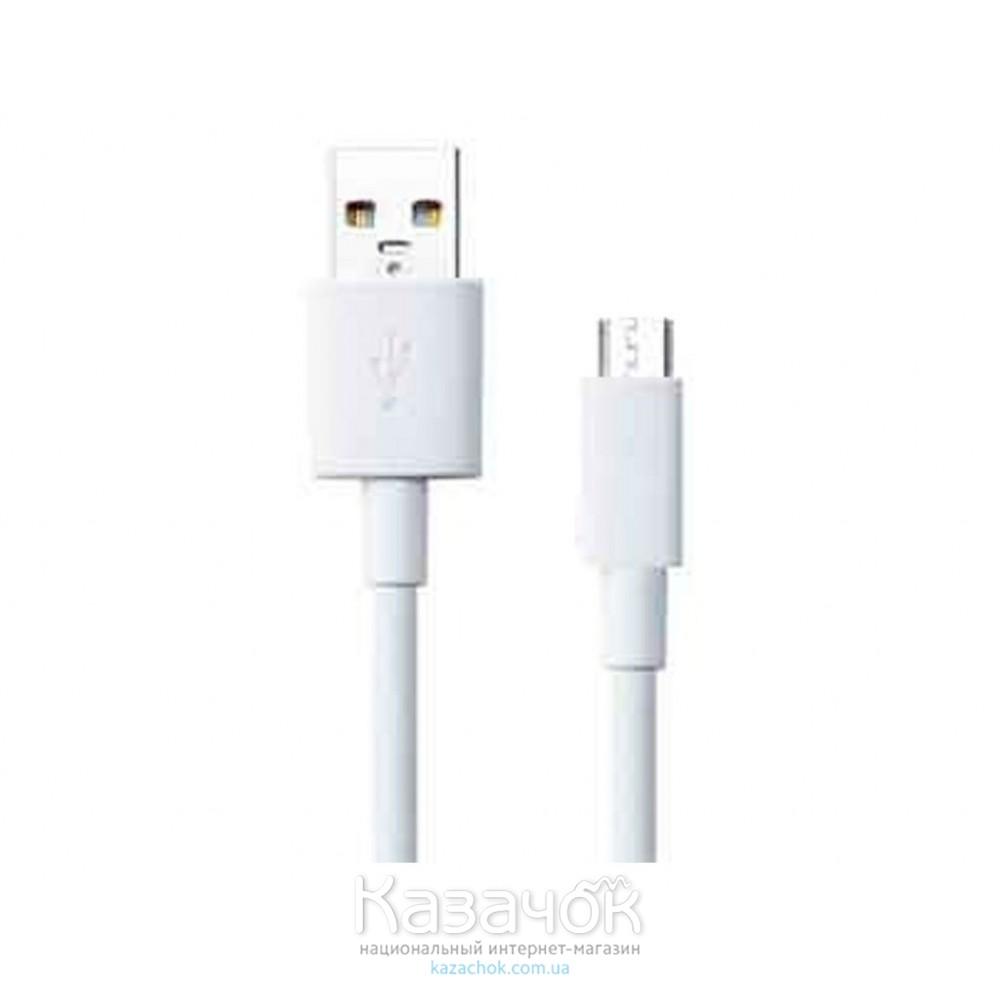 USB-кабель Griffin micro USB 2m