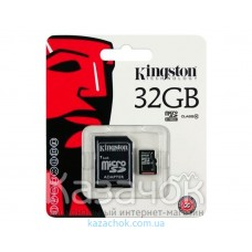 Карта памяти MicroSDHC 32 GB Kingston Class 10 + SD Adapter
