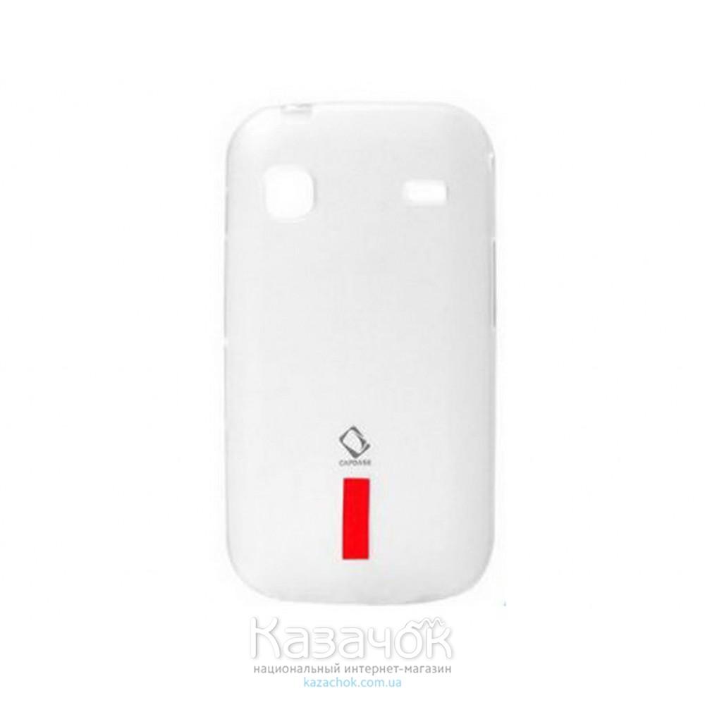 Силиконовая накладка Samsung I8190 Capdase Soft Jacket2 white