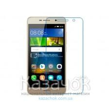 Защитное стекло Huawei Y6 Pro (0,26 mm)