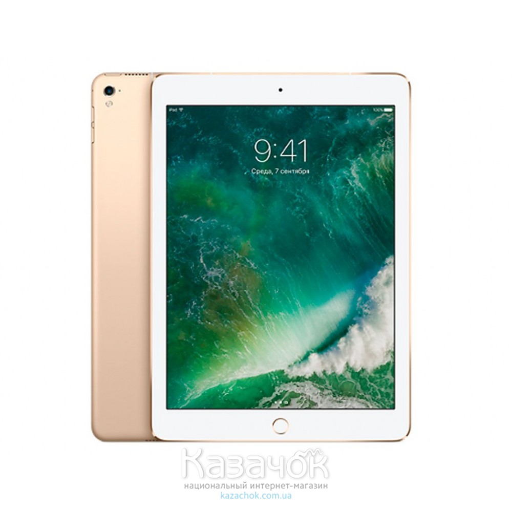 Планшет Apple iPad Pro 9.7 Wi-Fi 32GB (MLMQ2RK/A) Gold UA