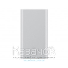 Power Bank Xiaomi Mi 2S 10000mAh Silver (VXN4228CN)