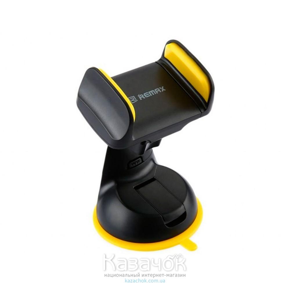 Автодержатель Remax RM-C06 Black/Yellow
