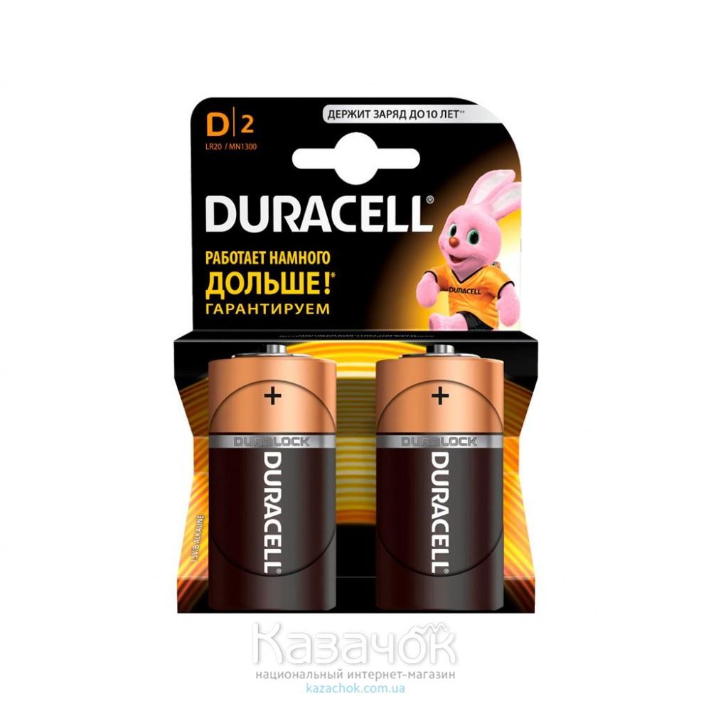 Батарейка Duracell D LR20/MN1300 KPN02*10 2шт.