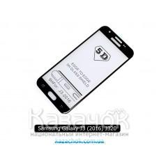 Защитное стекло Fuli Glue для Samsung J3 2016 J320 5D Black