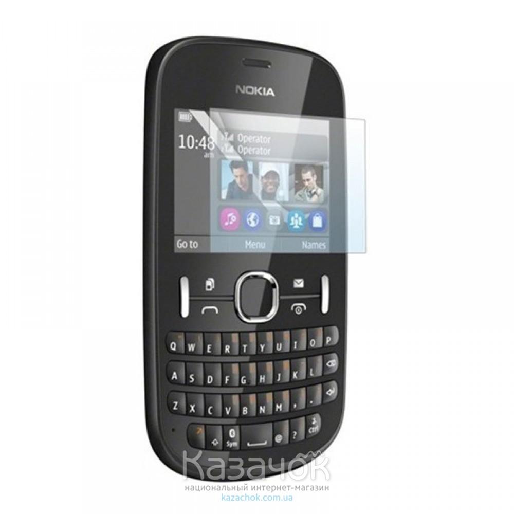 Защитная пленка для Nokia N200/201 Clear