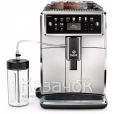 Кофемашина автоматическая эспрессо Philips Saeco Xelsis SM7581/00