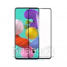 Защитное стекло 5D King Kong для Samsung A51/A515 2020 Black