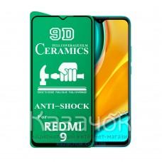 Защитное стекло 9D Ceramic для Xiaomi Redmi 9A Black