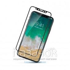 Защитное стекло 3D Matte для iPhone X/XS Black